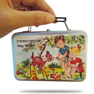 מיני מזוודה לראש השנה דגם במבי