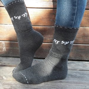 גרביים לכי על זה