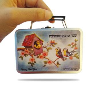 מיני מזוודה לראש השנה דגם שובך