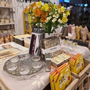 שמחה רבה! איפה?   נישה מתנות ישראליות  עמק רפאים43 ירושלים