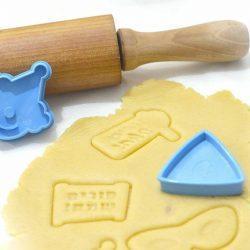 חתכני עוגיות לפורים