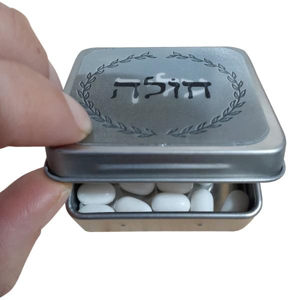 חולה עליך - קופסת פח לתרופות