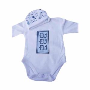 בגד גוף לתינוק מזל טוב