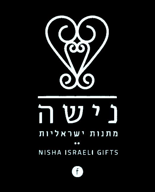 נישה - חנות מתנות בירושלים