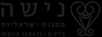 נישה מתנות ישראליות לוגו